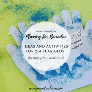 planning for ramadan 2018