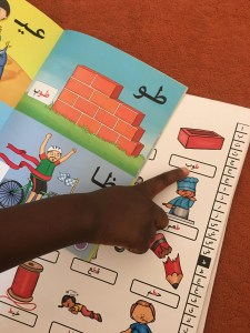 gambianmommy arabic dictionary