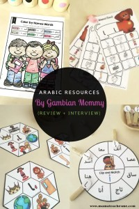 gambian mommy arabic resources