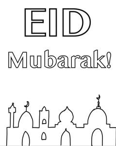 mamateachesme eid card template