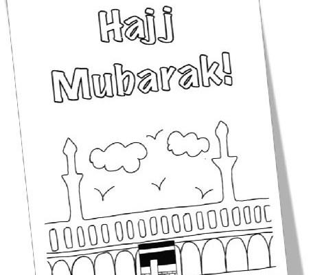 Hajj Mubarak Card 2