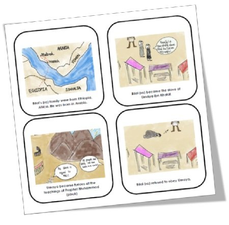 """<span itemprop=""""name"""">Mama Teaches Me Stories – Bilal (ra): The Muezzin Story Sequence</span>"""