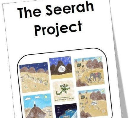 Mama Teaches Me Seerah – The Seerah Project (Colour)