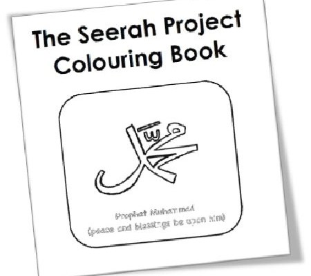 Mama Teaches Me Seerah – The Seerah Project Colouring Book