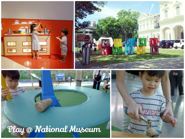 Play @ National Museum