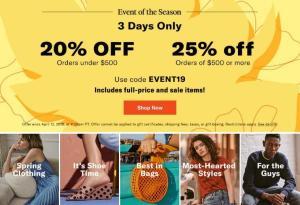 descuento, sale, fashion, beauty, jeans, spring, coupon, cupón