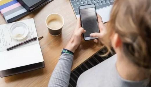 格安SIMでも家族で通信量を分けあえる|通信費を簡単に節約する方法