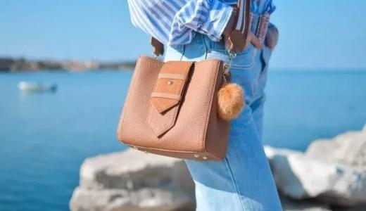 毎日使えるバッグでモノの管理を楽にしよう|通勤にもママバッグにも使える