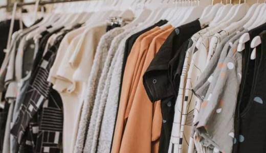 ネット通販で洋服や靴を買っても大丈夫|安心して買い物ができる方法とは?