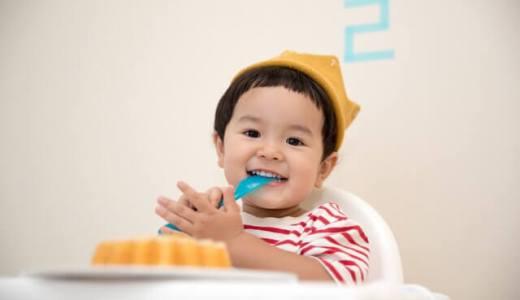 保育園に持っていく「食事エプロン」は洗濯機で洗えるものが正解だった!