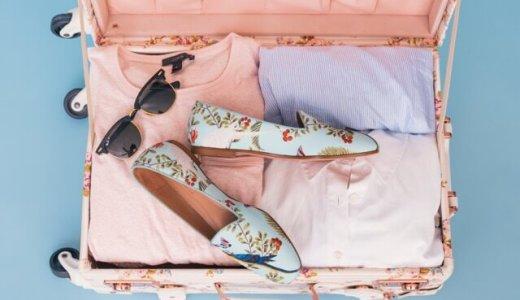 子連れ旅行はホテルに荷物を送るのが正解!バッグを上手に選んで準備しよう