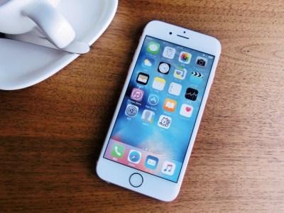 iphon無料ラジオアプリおすすめ!音もいい!家事も仕事も癒しタイム