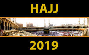 Auditor General investigates 'outrageous' Hajj fees