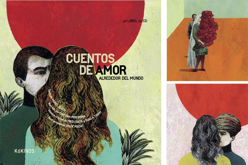 Libros infantiles para San Valentín de la editorial Kókinos