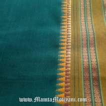 Teal Green Handloom Sari Fabric