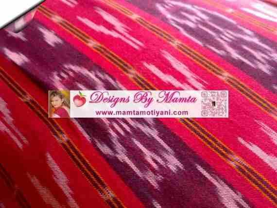 Upholstery Ikat Fabric