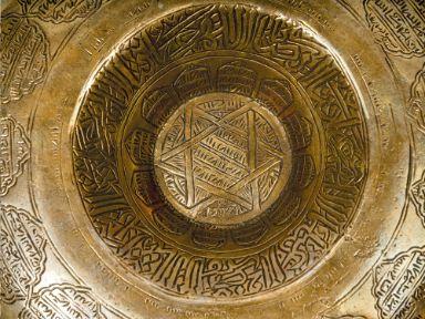 Cuenco mágico. Kerbala, Iraq. Siglo XIX