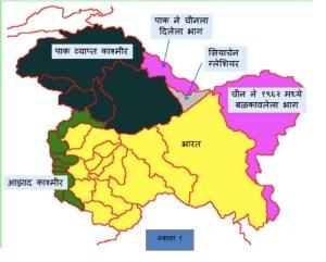 kashmir map before 1947-48