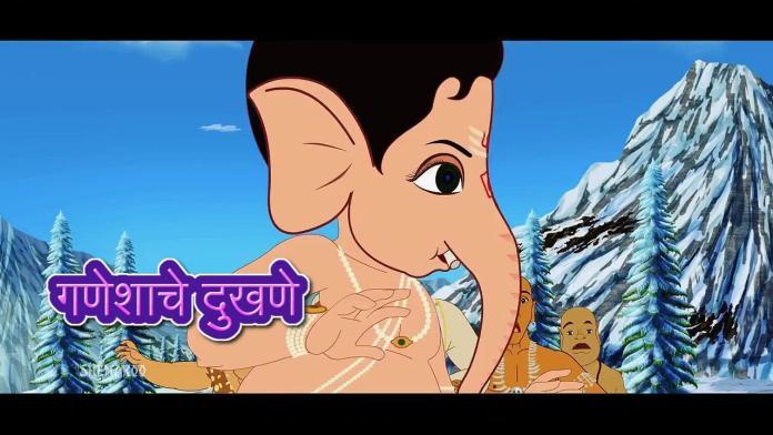 Marathi Lalit lekh