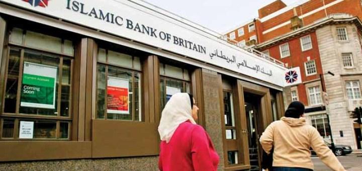इस्लामिक बँकिंग
