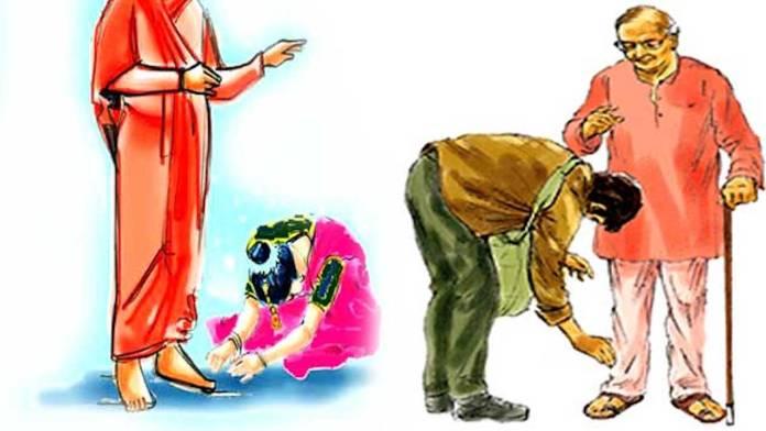 हिंदू संस्कृतीत पाया पडण्याचे अध्यात्मिक शास्त्रीय कारण काय आहे
