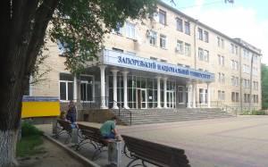 Першого серпня в ЗНУ оприлюднять рейтингові списки абітурієнтів