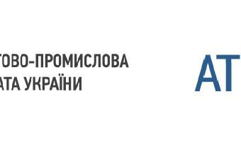 Старший викладач кафедри — учасник тренінгу «Агроторгівля України»