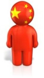 china_peg_figure_12110