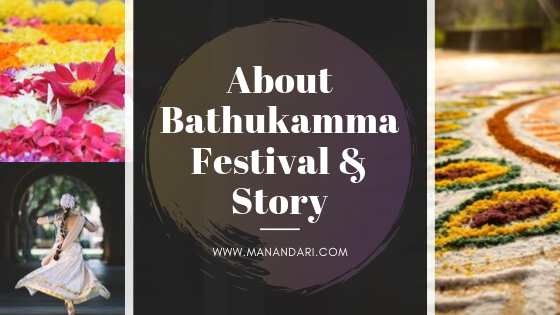 About Bathukamma Festival in English Image