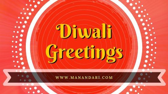 Diwali Festival Wishes Greetings