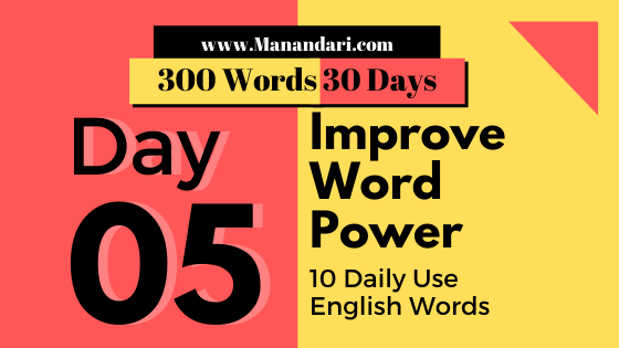 Day 5 - 10 Daily Use English Words