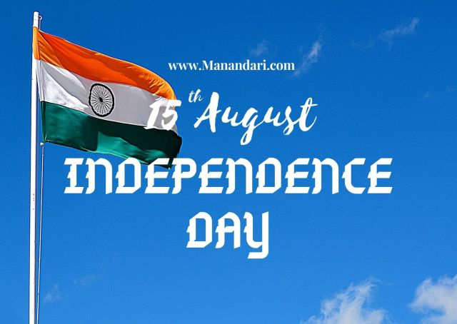 15 th August Independence Day Greetings 1