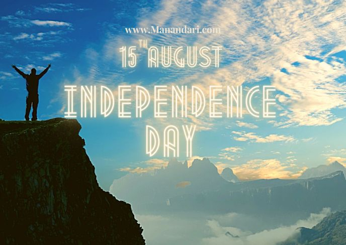 15 th August Independence Day Greeting 2