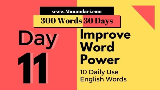 Day 11 - 10 Daily Use English Words