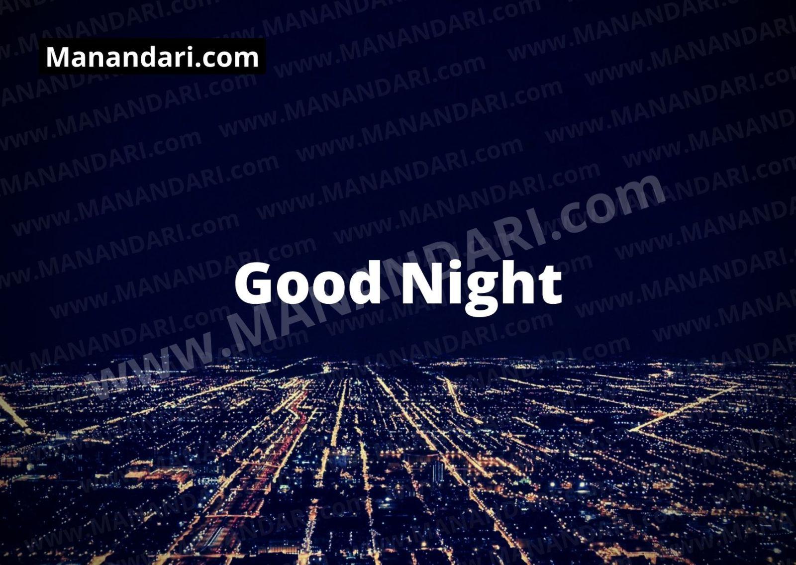 Good Night - 5