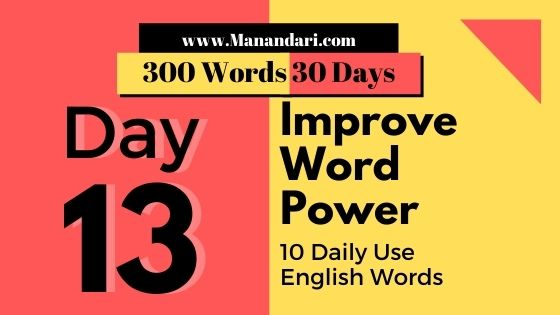 Day 13 - 10 Daily Use English Words
