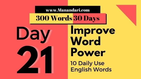 Day 21 - 10 Daily Use English Words