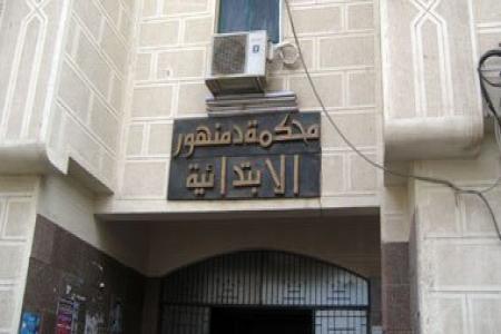الحكم بالإعدام على ثلاثة اشخاص في دمنهور