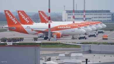 شركة إيزي جيت للطيران