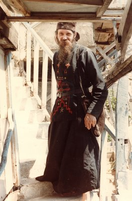 otac Simeon Srbin