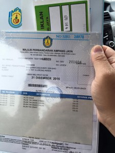 15 Sep 2015 - Educational License