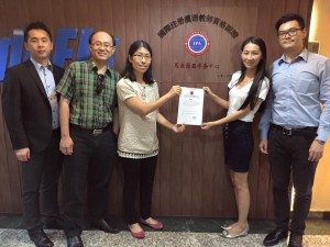 19 Aug 2015 - Edu Mandarin appointed as the agent and partner of IPA