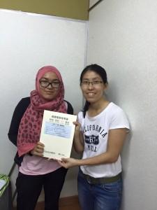 29 Jan 2016 - HSK Examination Student