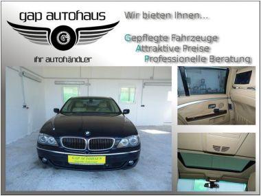 NOUVEAU +++ BMW Voiture d'occasion: BMW 730 d Night Vision für 13990 € +++ Les meilleures offres   Berline, 150000 km, 2006, Diesel, 218 CV, Bleu   136416203   auto.de