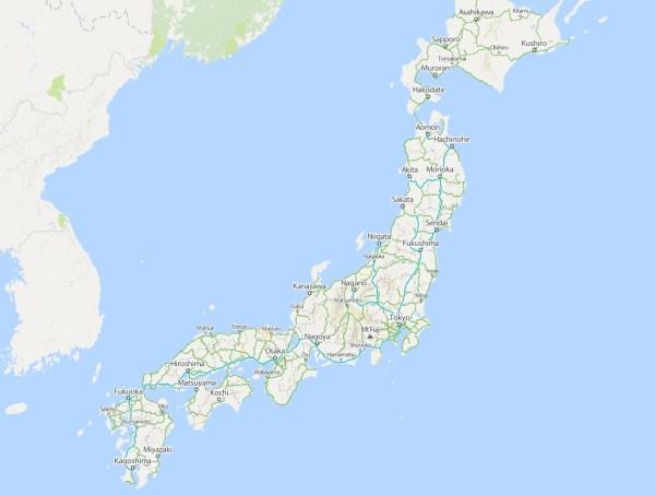 japon pas cher