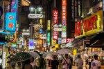 Que fair eà Shibuya