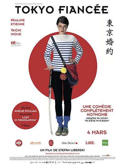 tokyo-fiancee-affiche-concours.jpg