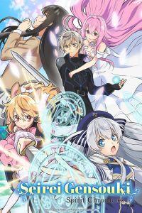 Seirei Gensouki - Spirit Chronicles