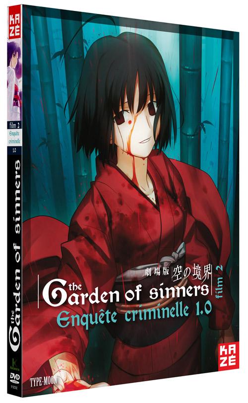 https://i2.wp.com/www.manga-news.com/public/images/dvd_volumes/garden2.jpg