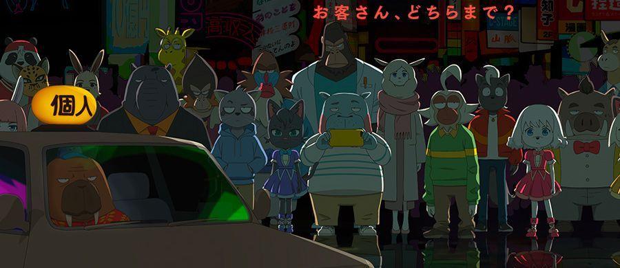 Anime – ODDTAXI – Episode #9 – La mélancolie d'un héros, 07 Juin 2021